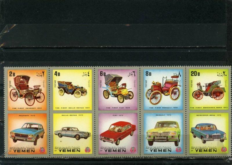 Yemen MNH MI 1174-8a Cars 1970 LOOOOOK!!!!!