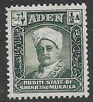 Aden-Quaiti State of Shihr & Mukalla Scott 1  Mint