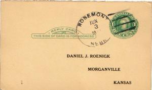 United States Nebraska Rosemont 1933 4c-bar  1890-1955  Postal Card.