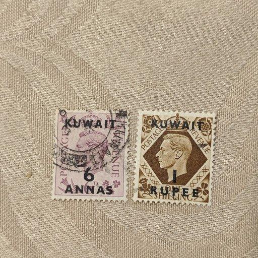 Kuwait 78-9 VF, CV $3.75