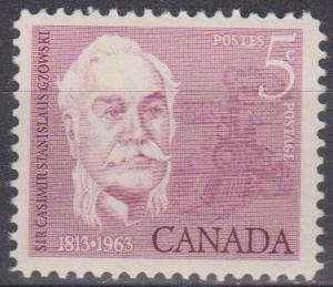 Canada #410 MNH F-VF (A9557)