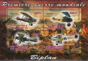 Djibouti Souvenir Sheet First World War Airplanes MNH