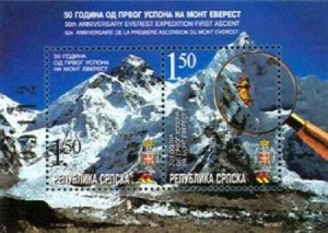 Serbian Rep. (B&H) / 2003 - Mount Everest, MNH