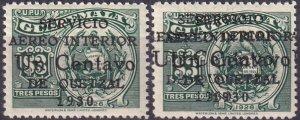 Guatemala #C8, C8a MNH Error CV $100.00  (Z3103)