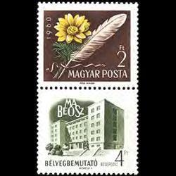 HUNGARY 1960 - Scott# 1323a Stamp Show Set of 1 NH