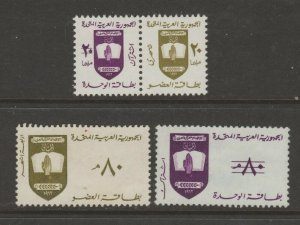 Egypt Cinderella revenue fiscal stamp- 7-20-4