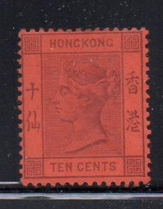 Hong King Sc 44 1891 10c c violet on red Victoria stamp mint