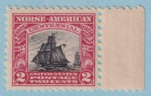 UNITED STATES 620  MINT NEVER HINGED OG ** NO FAULTS VERY FINE!
