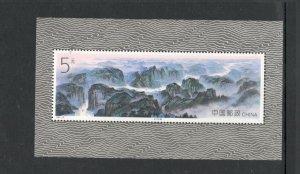 PR CHINA, SCOTT# 2537, SOUV SHEET, MNH