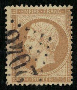 France, 1862-1871 Emperor Napoléon III, Perforated, MC #20 (4304-Т)