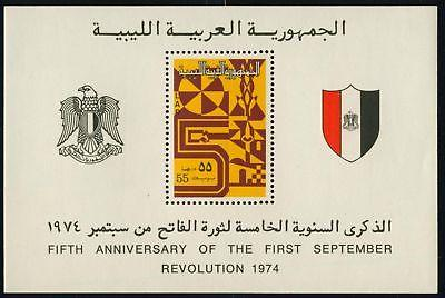 Libya 554 MNH Anniversary of the First Revolution