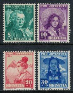 Switzerland #B91-4* NH  CV $4.50