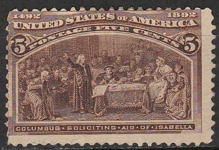 US #234  Unused  CV $55.00 (A1018)