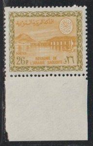 Saudi Arabia SC 415  Mint Never Hinged