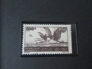 Lebanon 1946 Sc C110 Bird set MNH