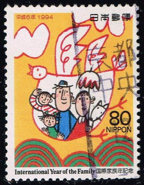 Japan #2239 Family Flying in Bird; Used (0.35)