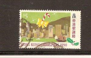 HONG KONG STAMP USED  #583  LOT#244