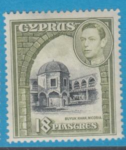 Cyprus 134 Excellent État Légèrement à Charnières Og N° Défauts Très Fin
