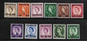 BAHRAIN, 104-114, MNH, GREAT BRITAIN STAMPS, SURCHD