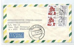 BRAZIL Cover *Paulo Afonso, Macururé* Air Mail MIVA Missionary 1979 CM140