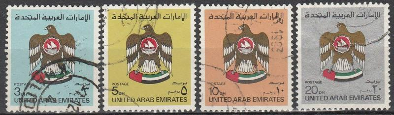 United Arab Emirates #153-6 F-VF Used CV $26.90  (A1822)