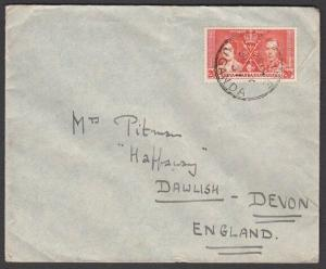 KENYA UGANDA TANGANYIKA 1937 airmail cover to UK ENTEBBE cds..............57647