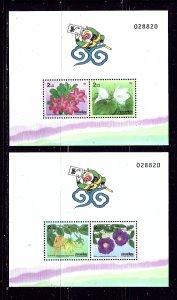 Thailand 1635a and 1637a MNH 1995 souvenir sheets