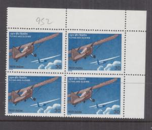 INDIA, 1979 Flying & Gliding, 30p., corner of 4, mnh.