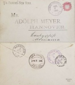 A) 1895, EL SALVADOR, POSTAL STATIONARY, VIA PANAMA-NEW YORK, FROM SANTA ANA TO