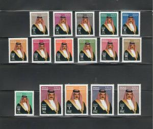 BAHRAIN:  Sc.563-78 /**KING HAMAD DEFINITIVES**/ Complete Set / MNH-CV:$75+.