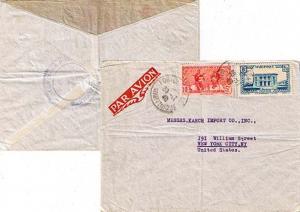 Martinique 1.50F Government Palace and 5F Martinique Women 1940 Fort De Franc...