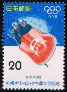 Japan #1104 Olympic Bobsledding; MNH