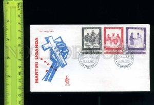 228846 VATICANE 1965 Martiri UGANDA FDC