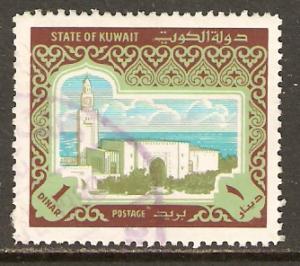 Kuwait   #868  used  (1981)  c.v. $3.75