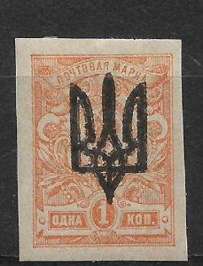 Ukraine/Russia 1919, Civil War, KIEV type-3, 1 kop, VF MLH*OG (OLG-8)