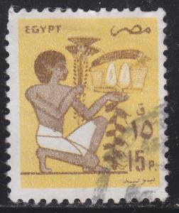 Egypt 1280 Slave Bearing Votive Fruit 1985