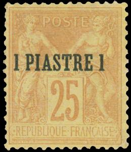 FRENCH OFFICES IN TURKEY 1885 1pi on 25c YELLOW ON STRAW UNUSED #1 NG pencil ...