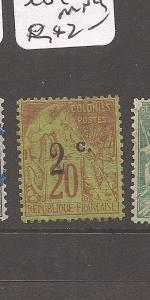 French Reunion SC 54 MNG (10ayc)