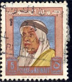 Sheik Abdullah, Kuwait stamp SC#228 used