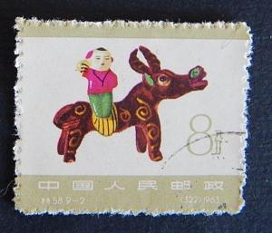 China, Postage stamp, 1963, №(6)5-3(IR)