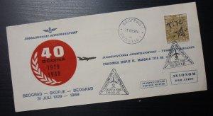 Yugoslavia 1967 Special JAT Airmail Company Cover - Airplane Macedonia A49