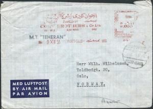 EGYPT 1958 Meter cover to Norway - Port Said paquebot cds..................45715