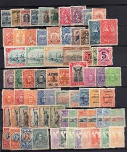 Uruguay MNH stamp collection lot 1898 to 1990 $$ regular + air mail + blocks BOB
