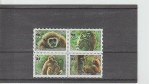 Laos  Scott#  1719-1722  MNH  (2008 Lar Gibbon)