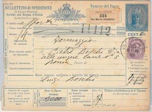 SAN MARINO: Bollettino Spedizione P2A 1891 con aggiunta fbllo REGNO - BELLISSIMO
