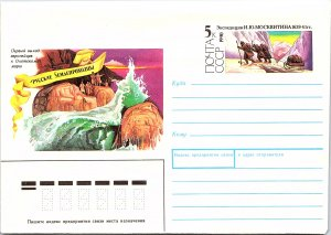 Russia, Postal Stationary