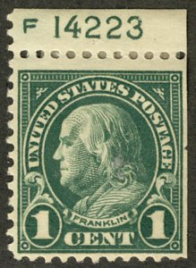 US #552a PLATE NUMBER SINGLE, VF/XF mint hinged,   VERY SCARCE with this cent...