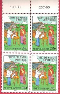1987 United Nations Vienna Immunize Every Child SC# 76-77 Mint