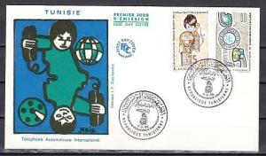 Tunisia, Scott cat. 628-629. Telephone Dialing System issue. First Day Cover.