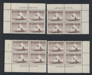 16x Canada G Stamps Matched Set Plate Blocks #O39-10c MNH VF Guide Value= $50.00